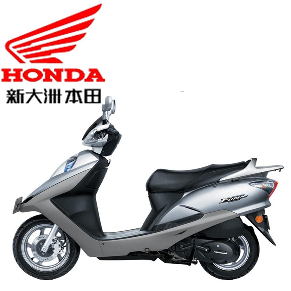 Honda 125cc Scooter Sdh125t 23 Chinamotorscooter Com