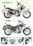 High Power Motorcycle - 150cc (SK150-2)