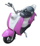 Kids Gas Scooter 49CC (HL-G65)