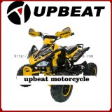 Upbeat Motorcycle 8 Inch Wheel Reverse Gear 110cc ATV