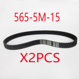 (2X) 565-5m-15 113teeth Electric Bike E-Bike Scooter Drive Belt Replacement Electric Scooter Parts