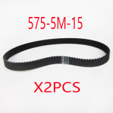 2X) 575-5m-15 115teeth Electric Bike E-Bike Scooter Drive Belt Replacement Electric Scooter Parts