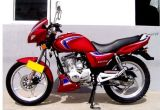 Street Bike / CG150 Motorcycle (SP150-EN)