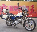 150CC Police Motorcycle/Police Cruiser/Police Patrol Motor
