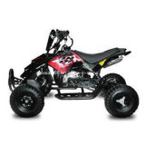Upbeat 49cc ATV 49cc Quad Bike Kids ATV