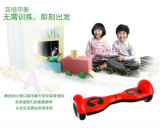 for Children 2 Wheel Self Balancing Electric Scooter