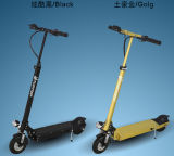 36V 350W Foldable Electric Scooter