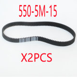(2X) 550-5m-15 110teeth Electric Bike E-Bike Scooter Drive Belt Replacement Electric Scooter Parts