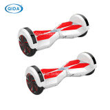 Qida Lithium Battery Smart Self Balance Electric Scooter