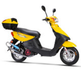 Electric Scooter (SL-QG)