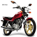 Street Chopper Smart Speed Motorcycle (SL125-15)